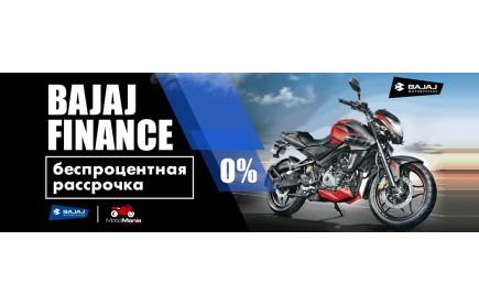 Bajaj Finance - беспроцентная рассрочка