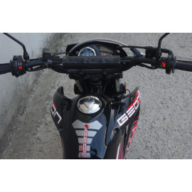 Geon X-Road Light 250